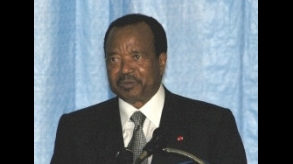 A surpise attack in Cameroon: New crisis to emerge?
