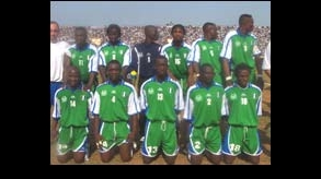 Leone Stars' friendly match in England
