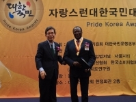 Ambassador Omrie Golley shines in South Korea