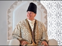 Canada: PM's statement on the birthday of the Aga Khan