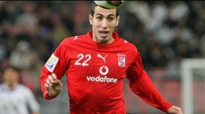 Mohamed Aboutrika is named BBC African Footballer of the year 2008