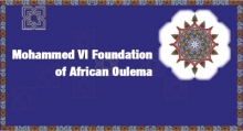 Sierra Leone: Moroccan Foundation launched